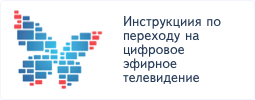 Союз Журналистов Краснодарского края